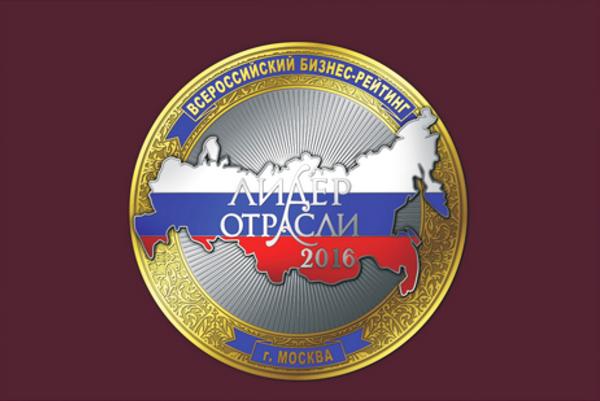 «Дубровник-Стандарт» - лучшее охранное предприятие в ЮФО в 2016 году